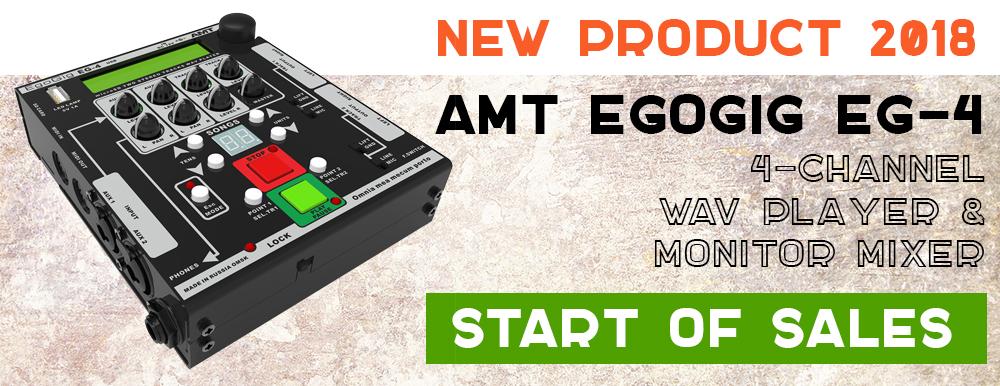NEW 2018: AMT EgoGig EG-4