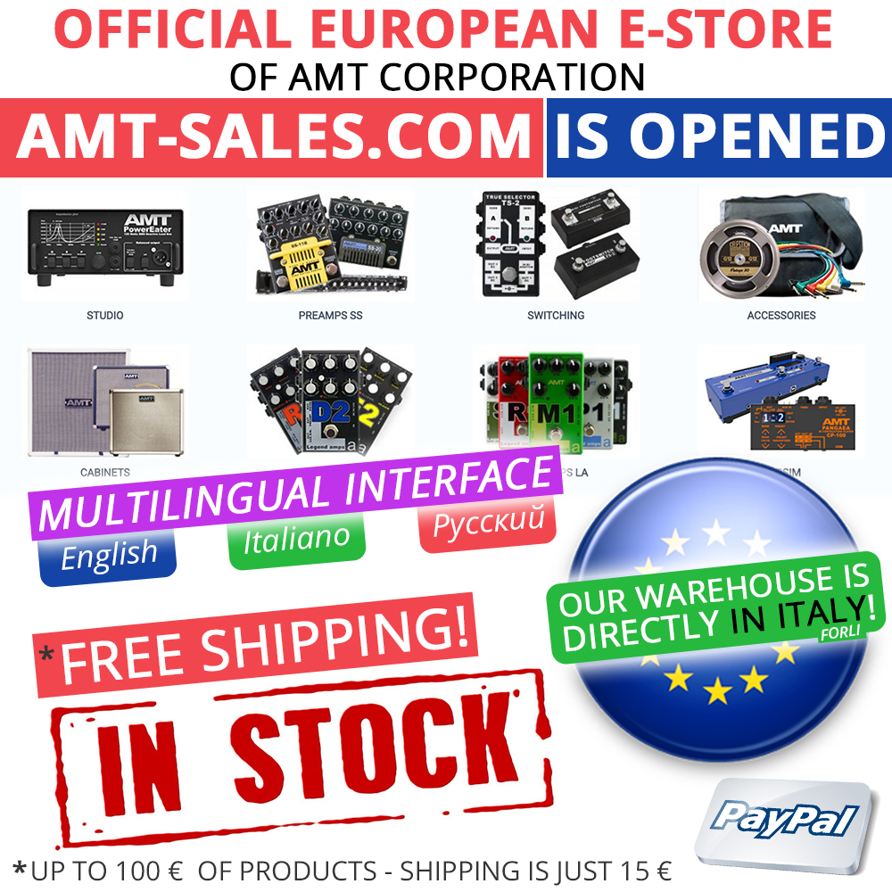 E-store amt-sales.com is opened