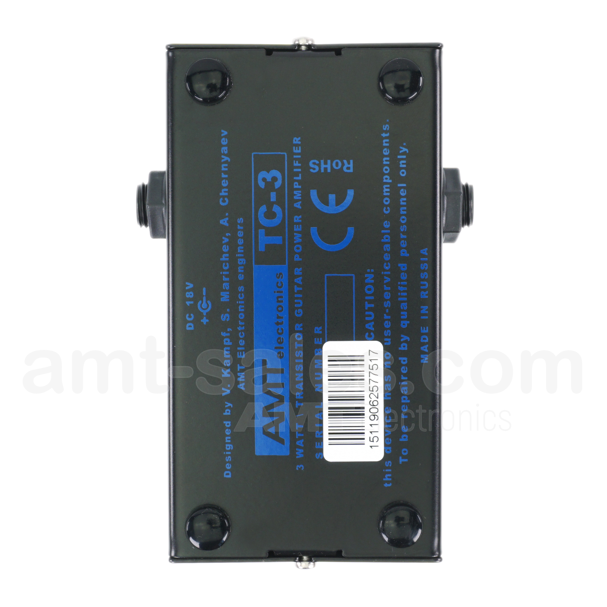 AMT Tubecake 3W - 3W Power Amplifier (100% analog)